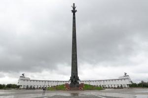 Victory_Park_Poklonnaya_Hill